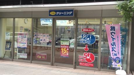 駅近で通勤もラクラク。初心者の方にも安心して働いて頂けるチームワーク抜群のお店です。