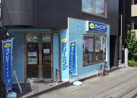 大江戸線牛込柳町駅近く。お客様と会話を楽しみながら働けるお仕事。コロナ対策されていて安心の職場です。